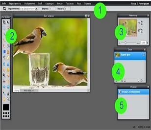Навигация в онлайн фотошопе